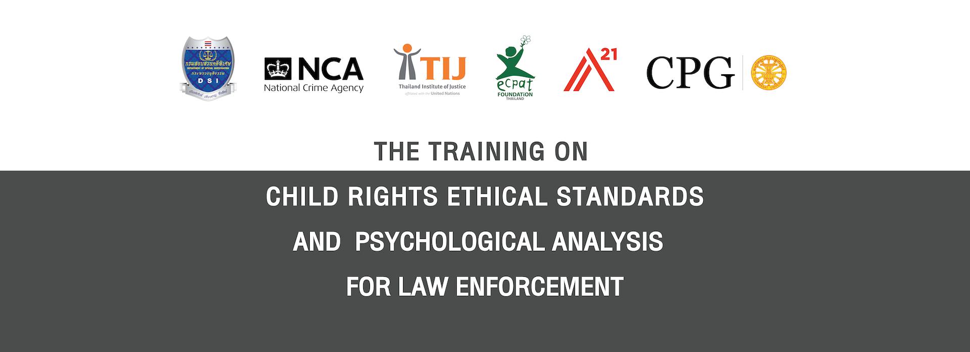 TIJ จับมือ 5 องค์กรพันธมิตร เชื่อมองค์ความรู้พัฒนาจริยธรรมและจิตวิทยาพิทักษ์สิทธิเด็ก