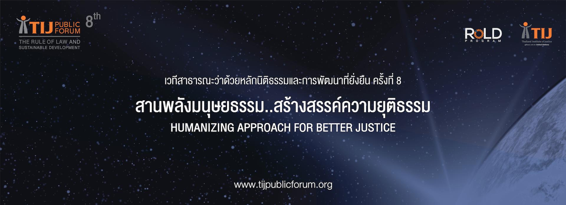 Public forum8