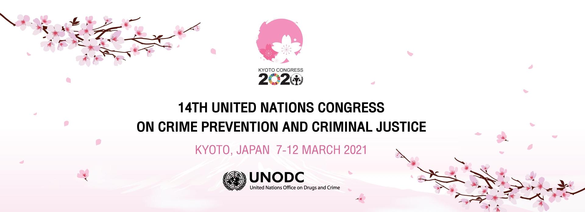 14th Crime Congress