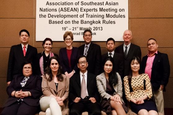 การประชุมผู้เชี่ยวชาญอาเซียนเพื่อจัดทำหลักสูตรข้อกำหนดกรุงเทพฯ
