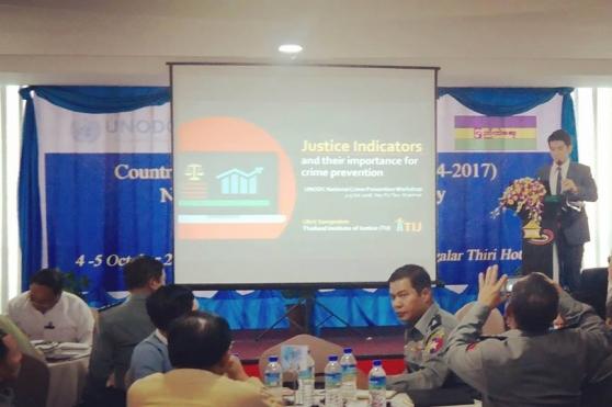 TIJ ร่วมการประชุมเชิงปฏิบัติการว่าด้วยการป้องกันอาชญากรรมระดับชาติ