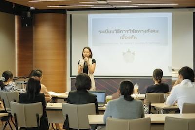 TIJ ส่งเสริมจริยธรรมการทำงานวิจัยกับกลุ่มผู้หญิงและเด็ก