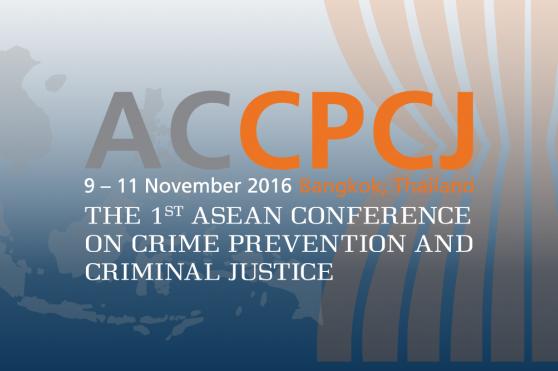 TIJ จัดการประชุมอาเซียนว่าด้วยการป้องกัน อาชญากรรมและความยุติธรรมทางอาญา ครั้งที่ 1