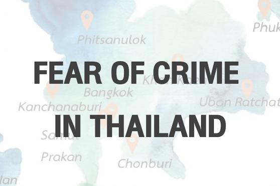 การศึกษาความหวาดกลัวอาชญากรรม ในประเทศไทย