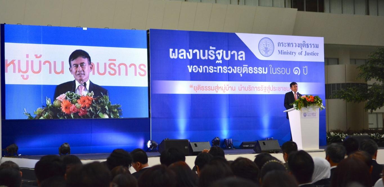 TIJจัดแสดงนิทรรศการในงานแถลงผลงานรัฐบาลของกระทรวงยุติธรรม รอบ 1 ปี