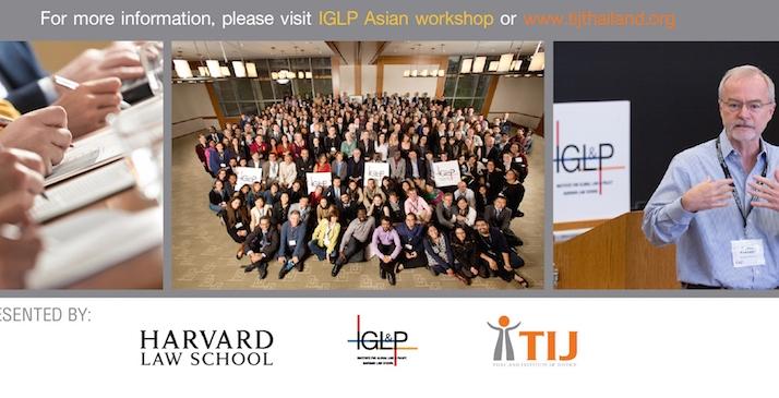The IGLP Asian Regional Workshop