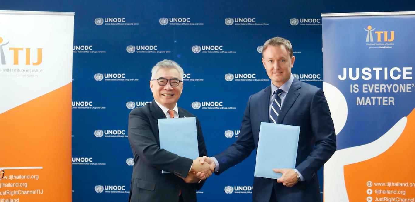 TIJ และ UNODC  ลงนาม MoU เสริมสร้างศักยภาพประเทศไทยในการรับมือกับอาชญากรรมไซเบอร์